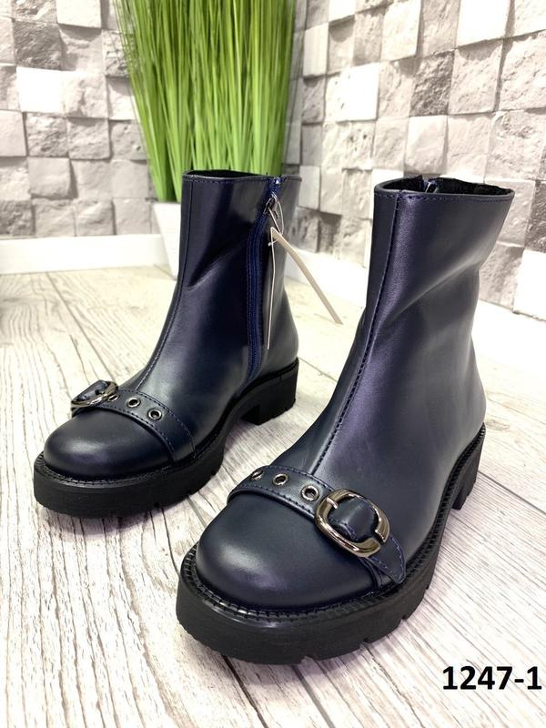 Стильные синие ботинки деми из натуральной кожи Турция, цена - 999 грн, #50722792, купить по доступной цене | Украина - Шафа