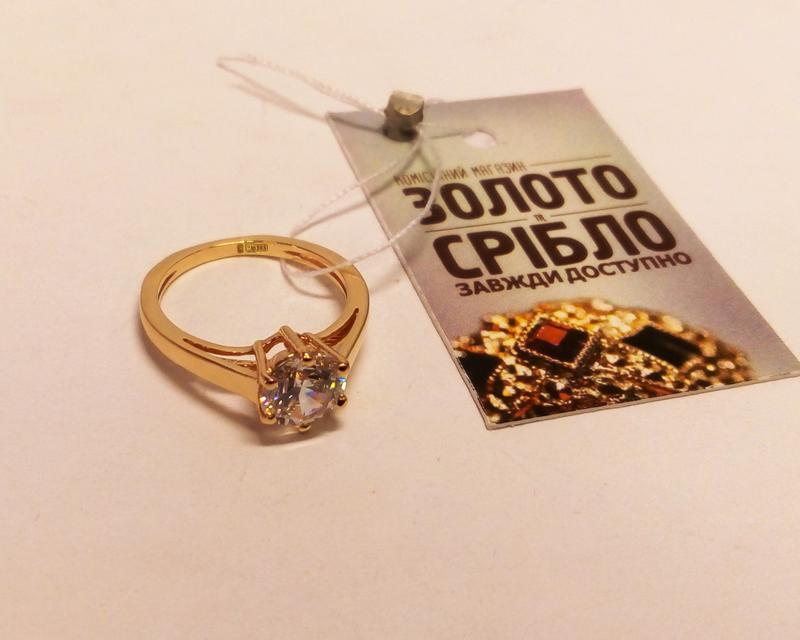 c3d8f0b07a71 Кольцо золотое женское, для помолвки, с камнем. б у., цена - 2410 ...
