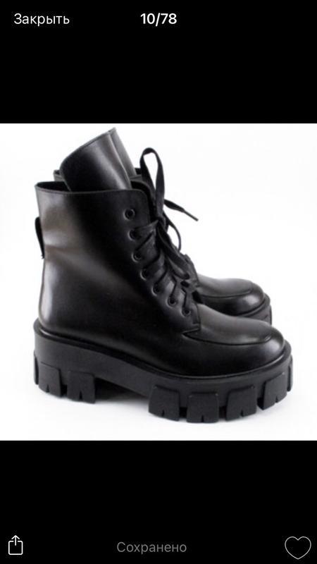 Стильные зимние кожаные ботиночки хит зима 2020 Турция, цена - 995 грн, #51228689, купить по доступной цене | Украина - Шафа