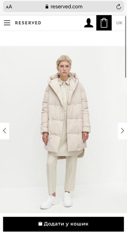 Куртка пальто зимняя прямого кроя Reserved, цена - 1500 грн, #51280745, купить по доступной цене | Украина - Шафа