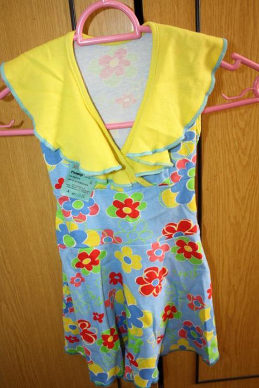 ac1a1ba9111 ... Для девочек · Платья и сарафаны · Яркое трикотажное платьице
