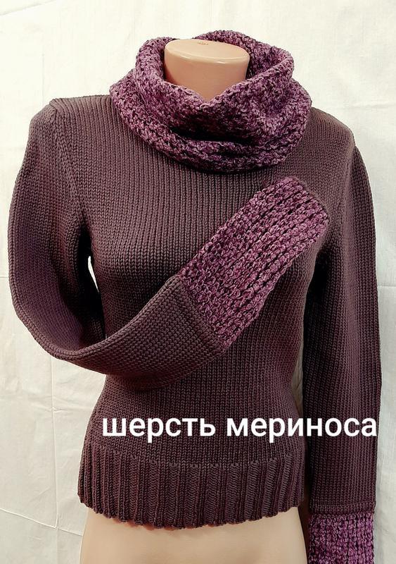 Шерстяной свитер шерсть мериноса 80% теплый с горлом Франция, цена - 265 грн, #52600111, купить по доступной цене | Украина - Шафа