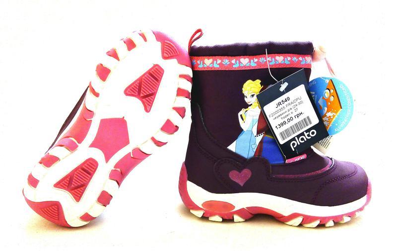 Фирменные зимние ботинки с мигалками 24, 25, 26, 27, 28, 29, 30 ... 887ca966fa3