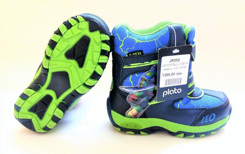 Акция! фирменные зимние ботинки с мигалками 25, 26, 27, 28 размеры1 ... 7c392d756d7