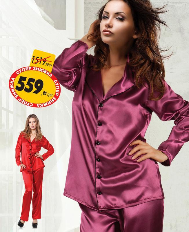 c13bbd264a3f3 Шелковая (атласная) пижама: брюки и рубашка с длинным рукавом, s-m,m-l ...