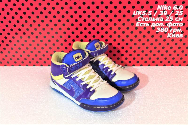 17915c57 Кроссовки nike 6.0. Nike, цена - 380 грн, #6515234, купить по ...