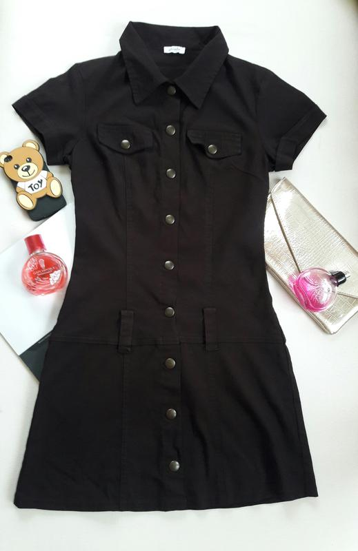 розпродаж літнього одягу !!!плаття Pimkie 705b0eee23771