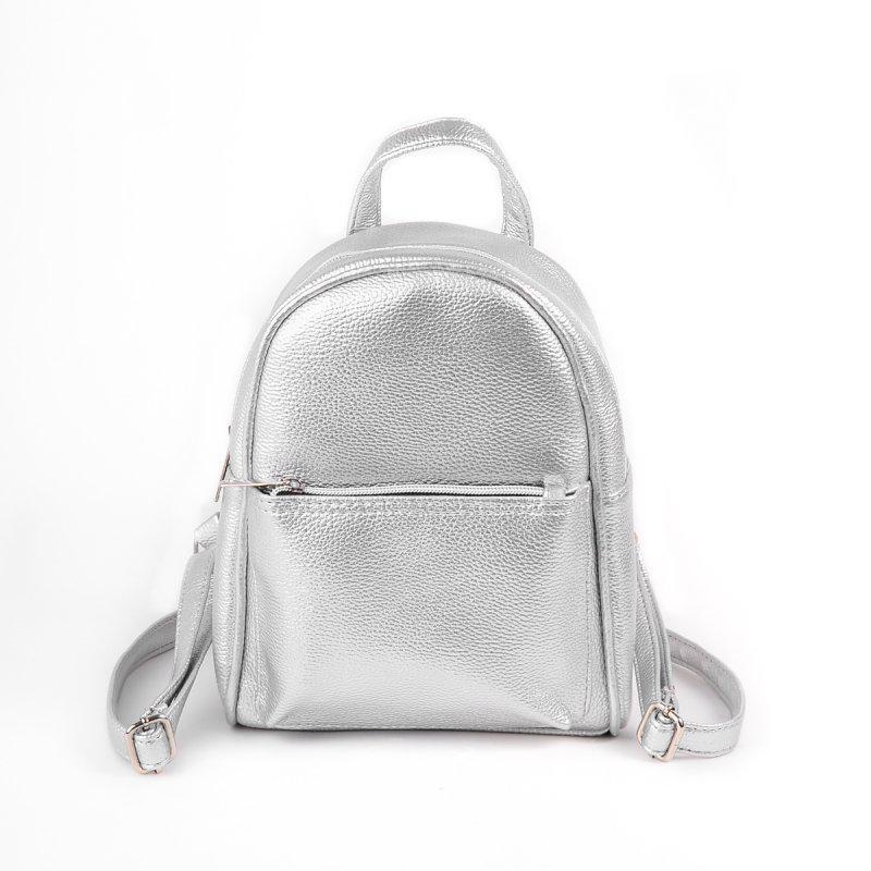 c156ee11c1c3 Рюкзак женский маленький серебристый молодежный, цена - 370 грн ...