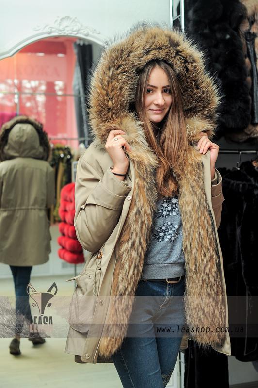 8294b7d3c3a Бежевая куртка парка с натуральным мехом енота1 фото ...