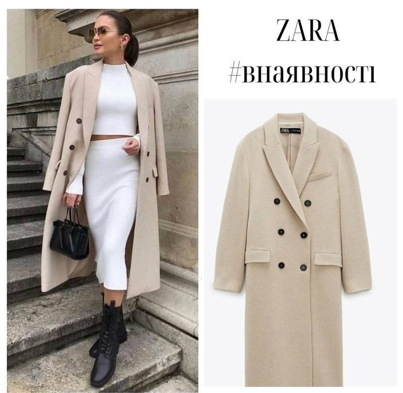 Невероятное пальто zara m ZARA, ціна - 1950 грн, #58909375, купить по доступной цене | Украина - Шафа