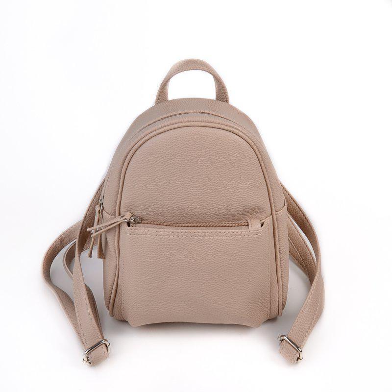 Женский рюкзак бежевый купить куплю школьный ортопедический рюкзак для мальчика