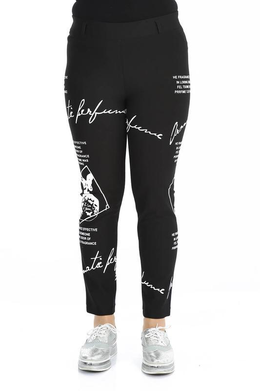 Штаны с надписями черно белые, лосины mags, брюки батал 54 размер Турция, ціна - 1500 грн, #59371060, купить по доступной цене | Украина - Шафа