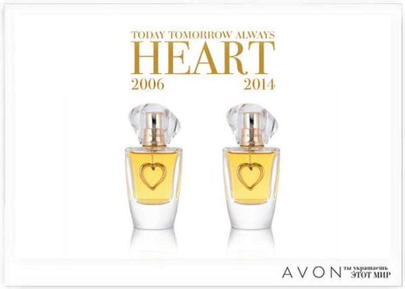 редкость Avon Today Tomorrow Always Heart Avon цена 250 грн