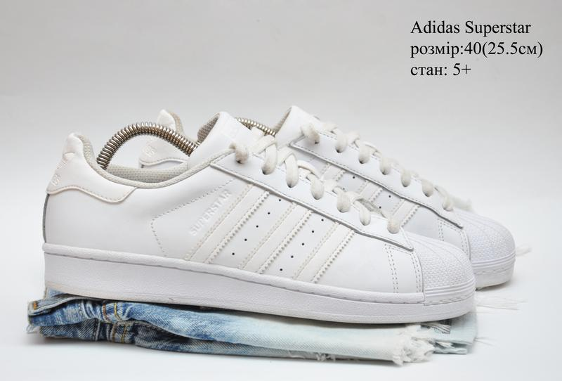 981531432f2c34 Білі кросівки adidas superstar Adidas, цена - 600 грн, #7108119 ...