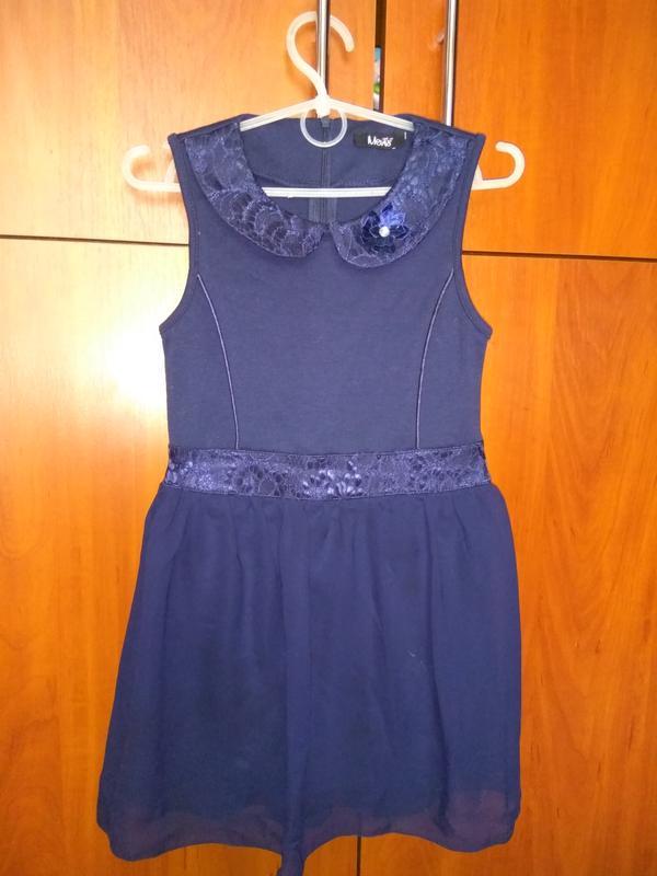 ef6c0280083 Платье в школу для девочки 7-8 лет Mevis