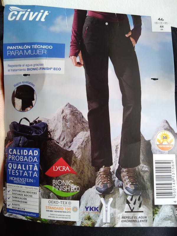 Трекинговые (походные) брюки с защитой от ультрафиолета мини-батал ? Crivit Sports, ціна - 299 грн, #61708097, купить по доступной цене | Украина - Шафа