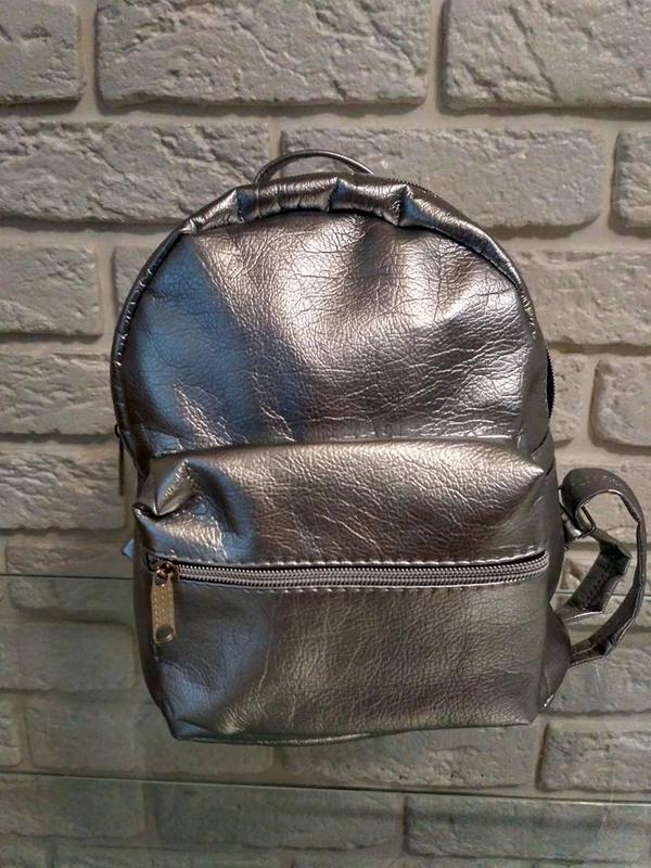 Серебристый серебряный рюкзак, цена - 420 грн,  7369346, купить по ... d08f01b5ada