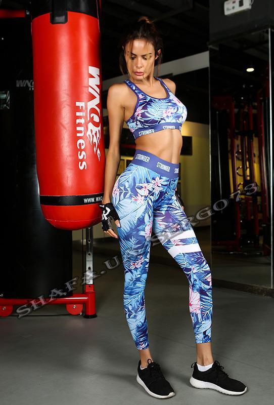 Спортивный костюм stronger для фитнеса, йоги, зумбы, цена - 480 грн ... f8727fa2d4e