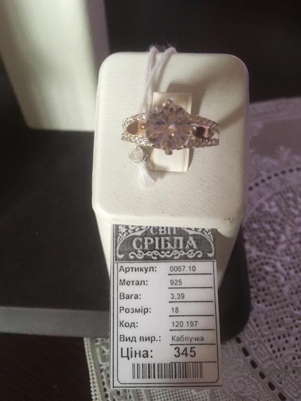 Серебряное кольца с пластинами золота срібна каблучка металл серебро 925°1  ... 131c8ef46325c