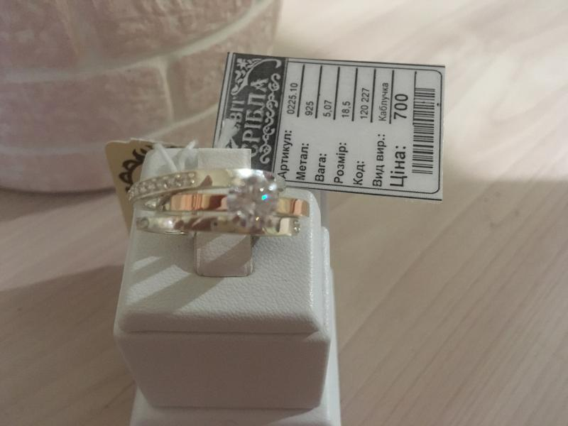 Серебряное кольца с пластинами золота срібна каблучка металл серебро 925°1 80bed5149664f