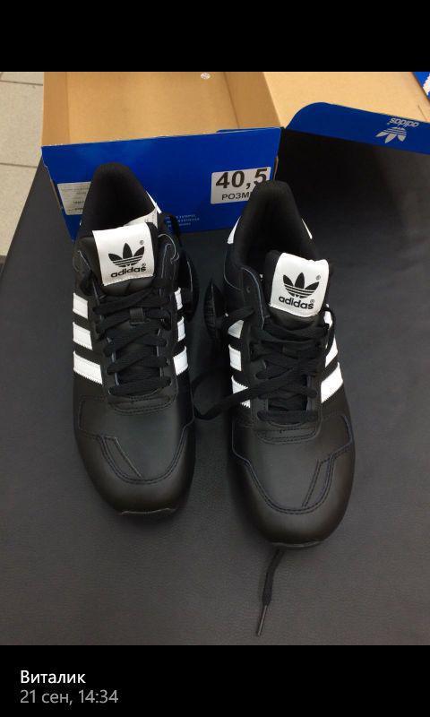 ac304abb Кроссовки adidas zx 700 (артикул:g63499)39-41 Adidas, цена - 1290 ...