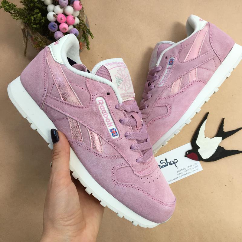 Кроссовки лавандовые замшевые розово-фиолетовые (36 размер), цена ... f746c180f55