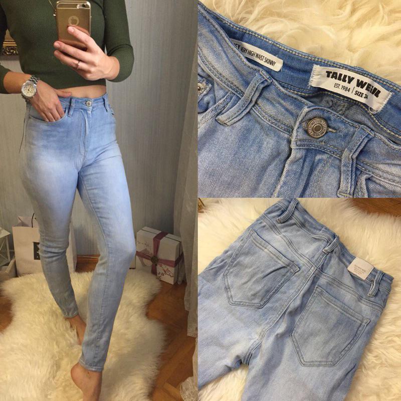 Светлые джинсы с повышенной талией tally weijl размер  34 (xs) Tally ... 72c6d0461999b
