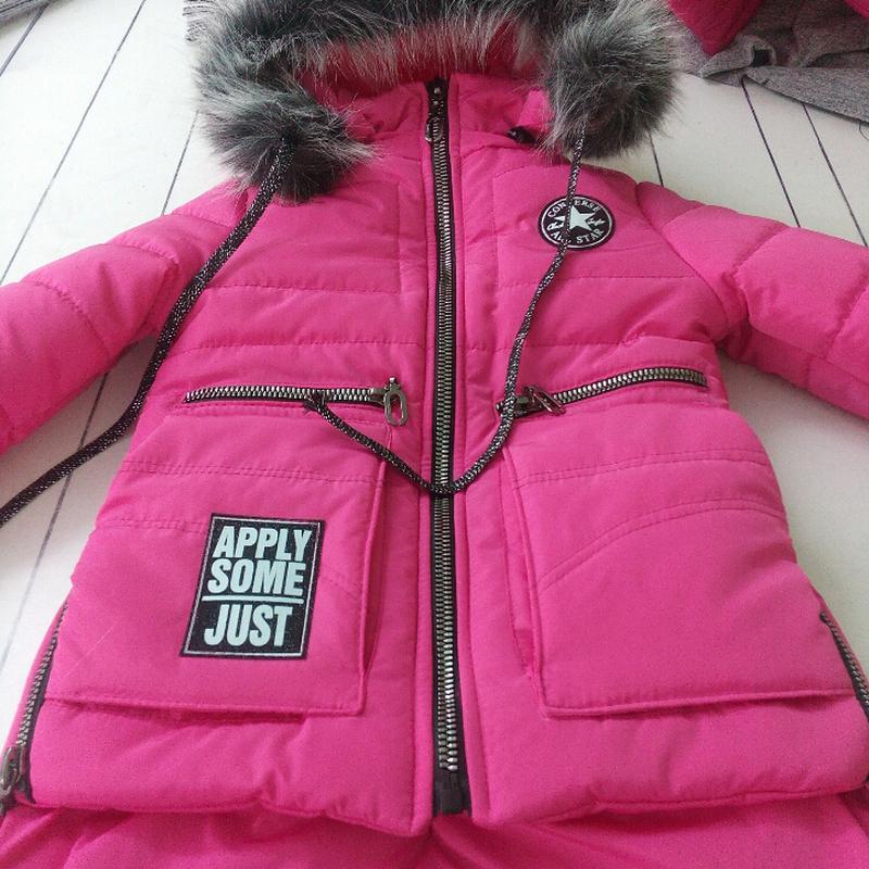 Зимова куртка-парка1 ... 117fda67c7269