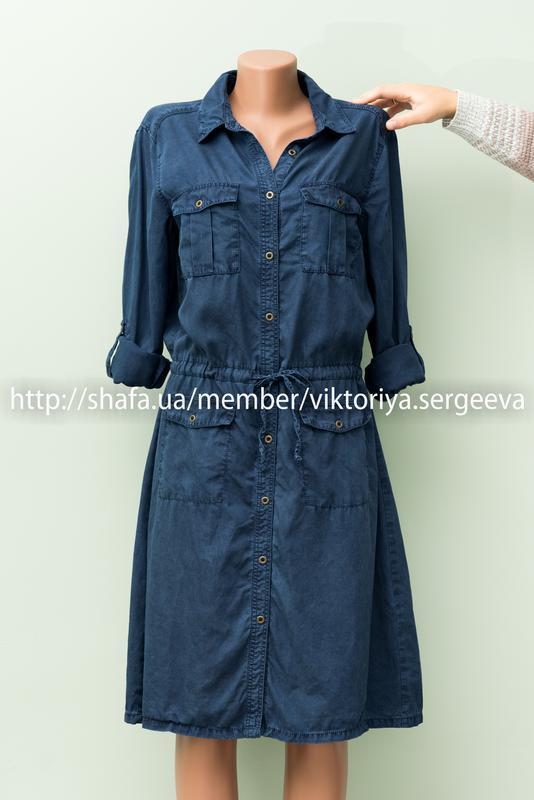 7393efc16fd Стильное джинсовое платье