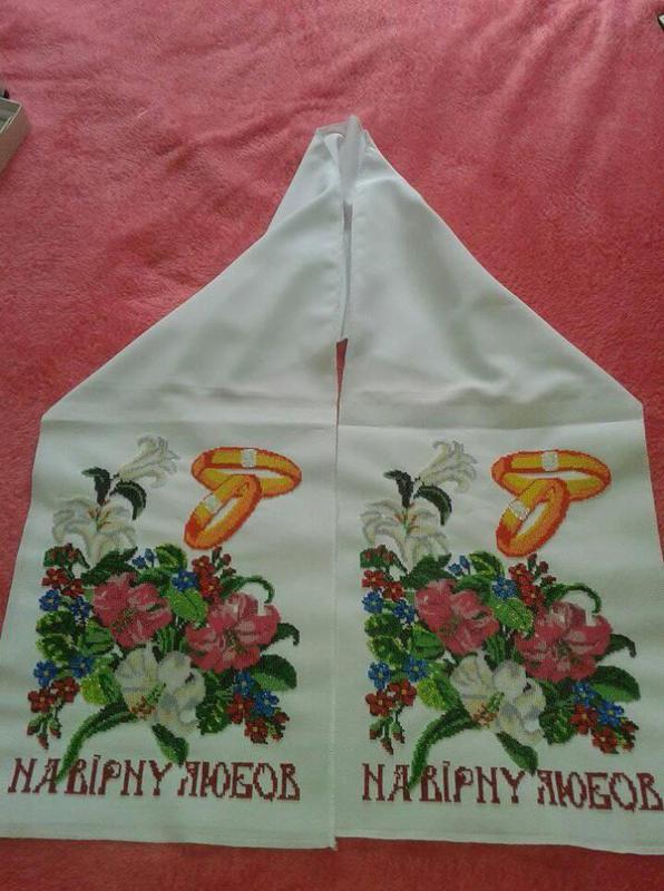 Весільний рушник вишитий бісером1 ... 282d3684c59b1
