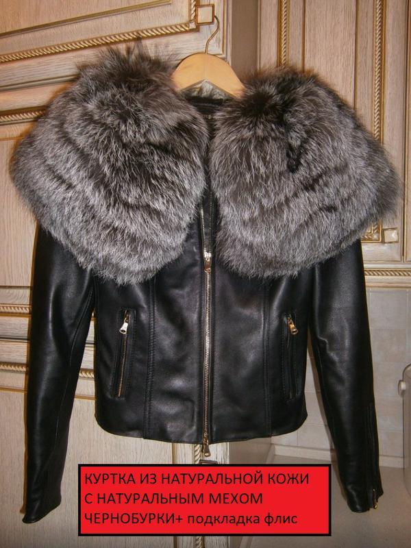 короткий срок приснилась красивая куртка с мехом готовы предложить самые