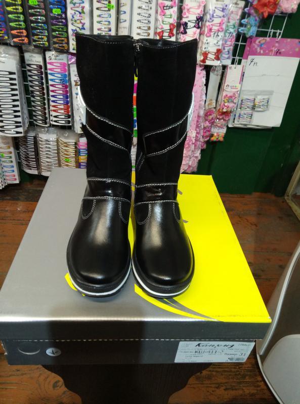 Детские зимние кожаные сапоги каприз модель кш-411-2 в наличии1 ... c03f8dc0a315e