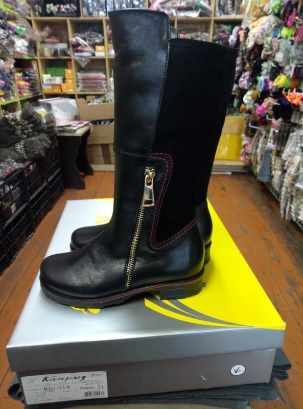 Детские зимние кожаные сапоги каприз модель кш-424 в наличии1 ... d6729cb2d0c0b