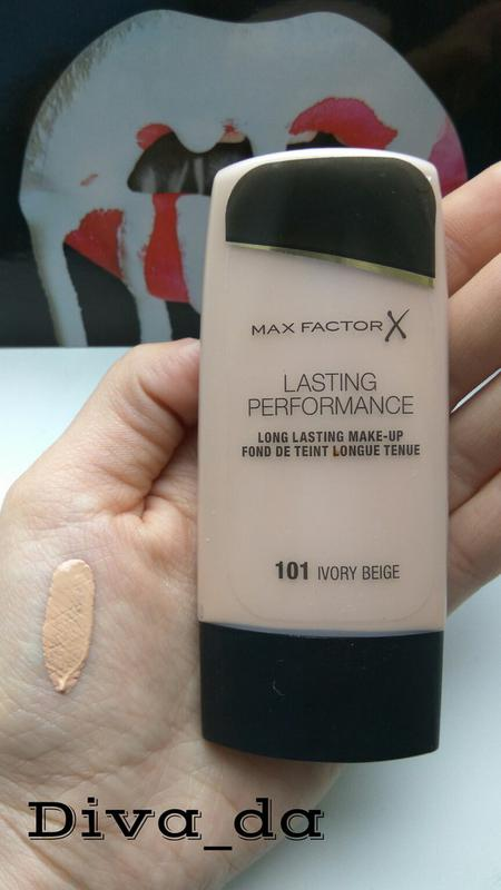 max factor article Max factor official site beauty adventurers are thrilled to polish their makeup skills with high-tech cosmetic formulas as well as fabulous tools that would guarantee the.