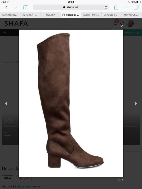 02a10573a235a2 Модные сапоги чоботи ботфорты ботфорды чулки, цена - 450 грн ...