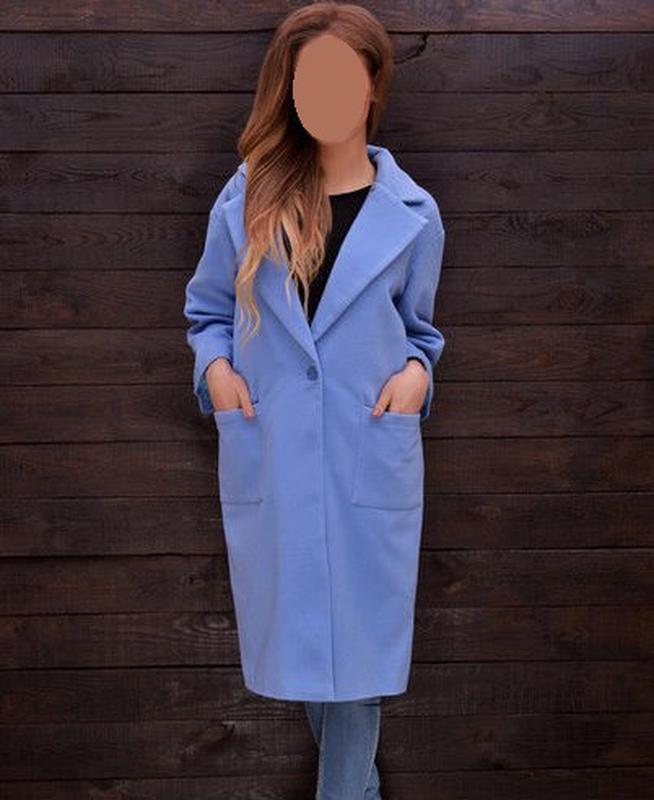 9f916b48804 Модное пальто1 фото ...