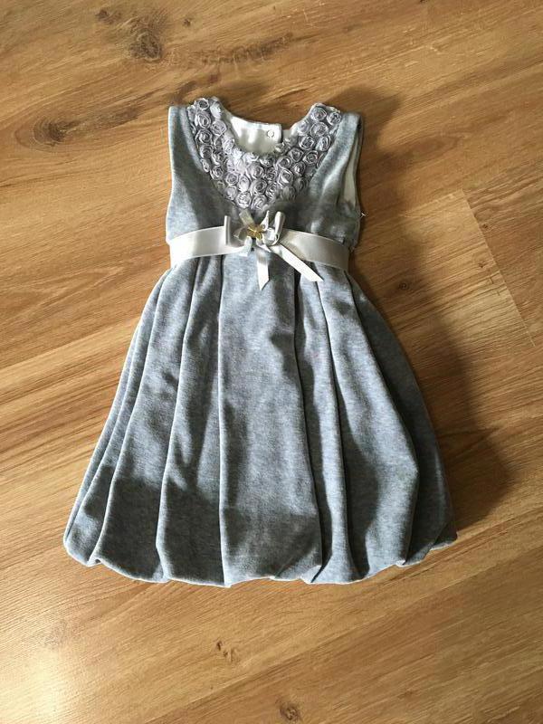 ca63493aa78 Платье теплое нарядное1. Платье теплое нарядное