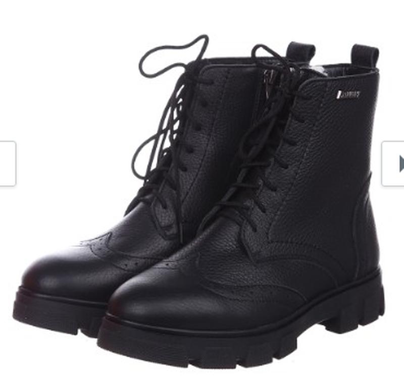 Зимове шкіряне взуття1 ... 9a77c0b530780