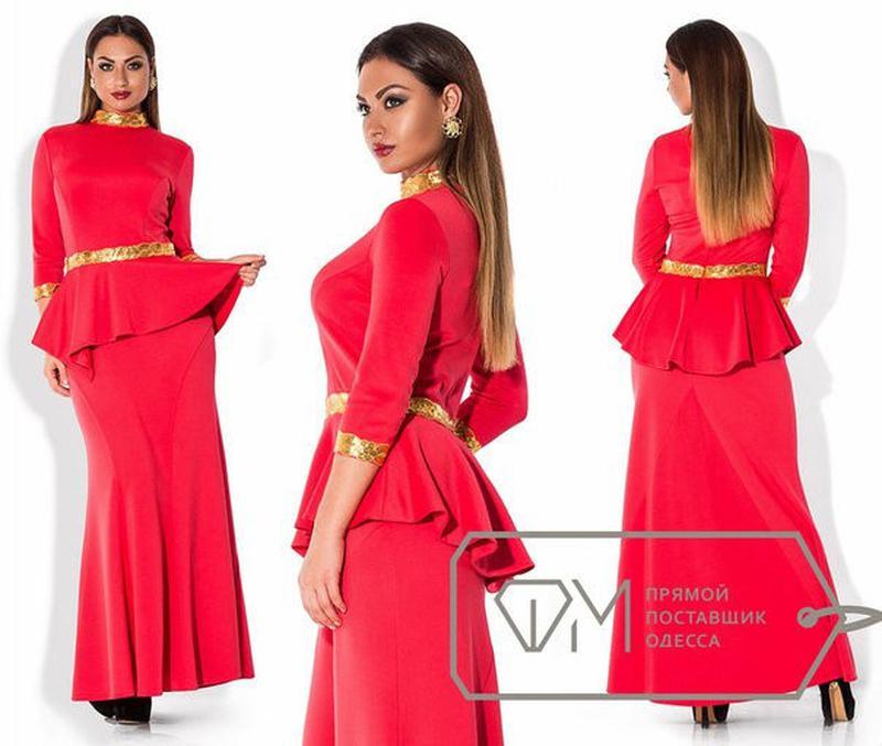 532a2e1c64e Нереально красивые нарядные вечерние платья размер 50-521 фото ...