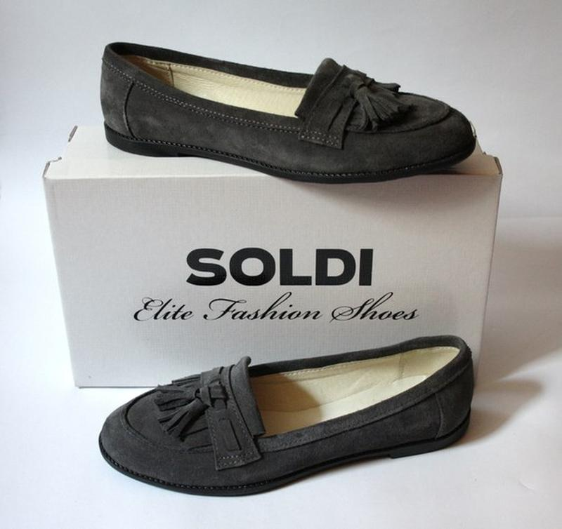 Стильные балетки лоферы шелдон-kz soldi Soldi, цена - 700 грн ... 36fd3c43156