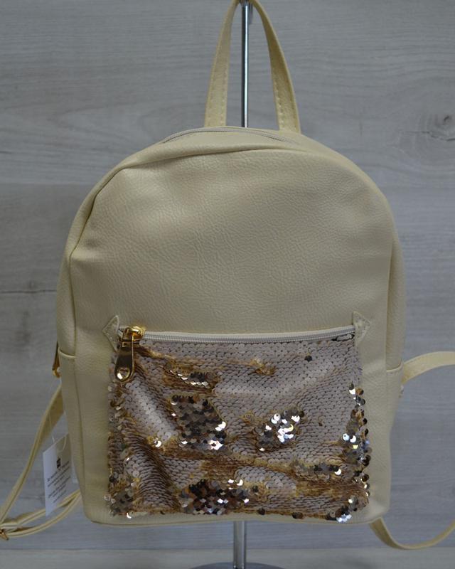 9eef71f537cd Бежевый молодежный городской рюкзак с пайетками, цена - 290 грн ...
