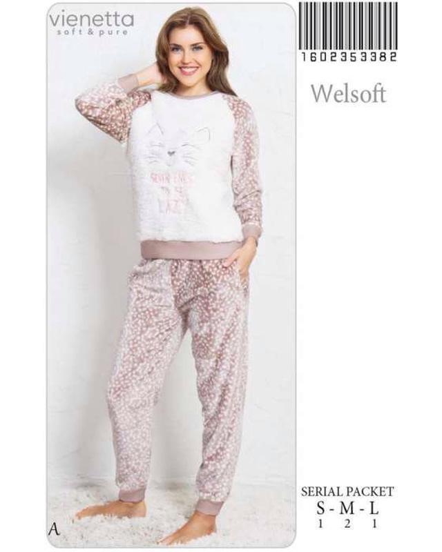 9ce4e91423cbb Плюшевая пижама, домашний костюм Vienetta Secret, цена - 630 грн ...