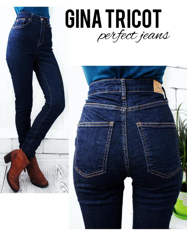 e7170de1520 Шикарные джинсы стрейч утяжка заужены высокая талия темно синего цвета  новые gina tricot1 ...