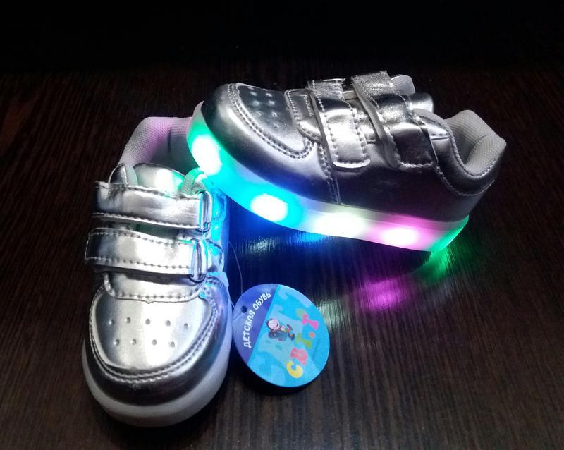 Кроссовки детские светящиеся с мигающей подошвой подсветкой мигалками,  размер 23-24.1 ... 656518db526