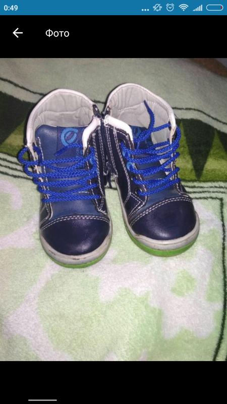 2f4c2ed57c7e1a Черевички, ботинки clibee 20 розмір, цена - 180 грн, #9814507 ...
