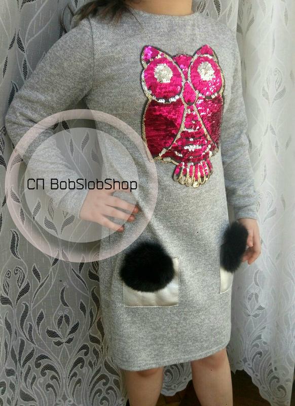 Симпатичная подростковая туника-платье,пайетки перевертыши, цена ... 0af2813d867