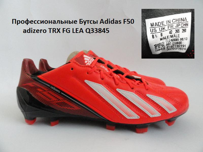 7106da2e Бутси adidas f50 adizero trx fg lea q33845 (42/26,5 см) Adidas, цена ...