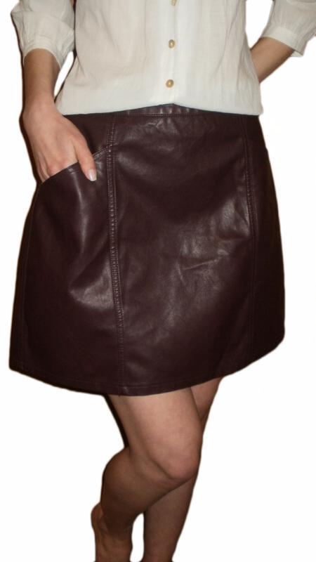 1634cc2279a Кожаная юбка трапеция кожзам экокожа