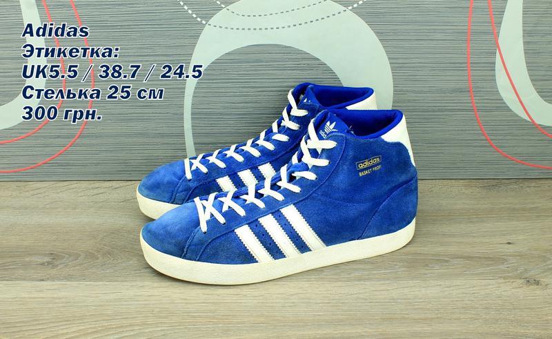 e81ee966 Кроссовки замшевые adidas. Adidas, цена - 300 грн, #10440104, купить ...