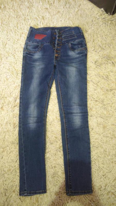 Распродажа джинс как экономить заряд на айфоне 6